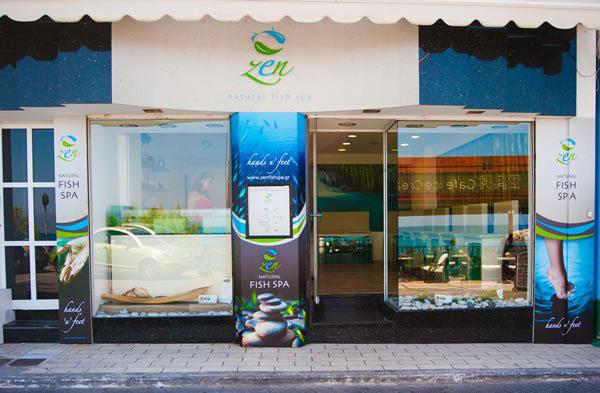 κόστος αναλώσιμων για fish spa aquarium design